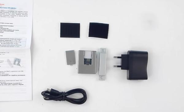 Сигнализация Страж GSM-Дверь