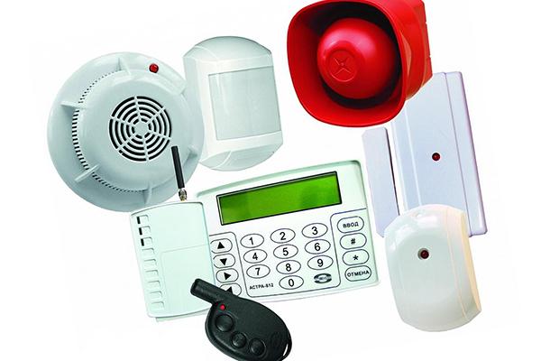Пультовая охранная сигнализация