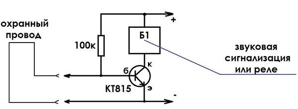 Схема самодельной сигнализации для гаража с сиреной