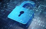 Защита информации в интернете: основные средства и технологии