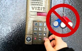 Как открыть любой домофон без ключа: только проверенные способы