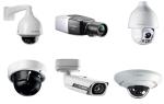 Камеры видеонаблюдения Bosch: обзор модельного ряда и преимущества устройств