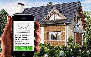 Установка GSM сигнализации своими руками — как избежать возможные проблемы?