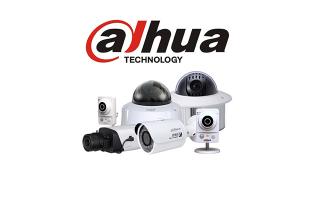 Представляем сетевые ip-камеры Dahua