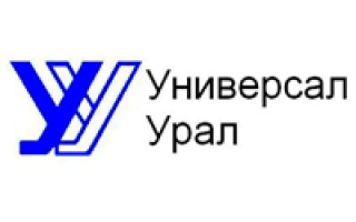 ООО «Универсал-Урал»