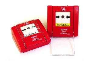 Извещатель пожарный ручной ИПР — предназначение, модельный ряд