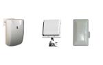 Охранные радиоволновые извещатели: принцип работы и конструктивные особенности устройств