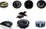 Робот-пылесос для уборки шерсти животных: лучшие устройства 2019 года