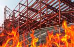 Степени огнестойкости зданий и сооружений: подробная таблица значений