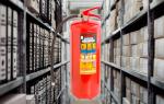 Пожарная безопасность в архивах: основные требования к помещениям и правила хранения документов