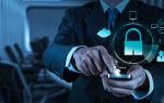 Аппаратная защита информации: основные средства и методы