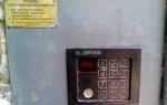 Как открыть домофон КС без ключа — коды и программирование