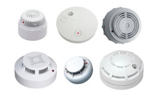 Оптико-электронные пожарные извещатели: основные типы и их принцип действия