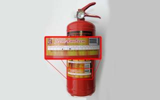 Срок годности автомобильного огнетушителя: как определить важный параметр