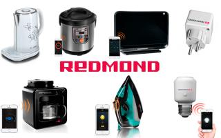 Redmond Smart Home: подробный обзор линейки умной бытовой техники