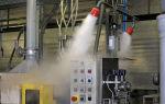 Аэрозольное пожаротушение: преимущества, принцип работы