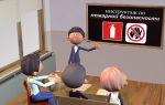Пожарная безопасность на предприятии — кто ответственный за это?