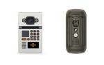 IP домофоны Beward: конструктивные особенности и преимущества устройств