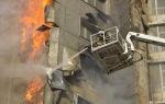 Особенности тушения пожаров в зданиях повышенной этажности