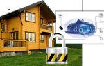 Как защитить дачу от воров: популярные виды охранных систем
