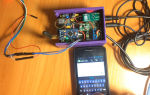 Arduino GSM сигнализация: как создать сигнализацию?