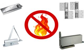 Противопожарные доводчики: предназначение и типы устройств