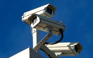 Особенности установки камер видеонаблюдения на улице