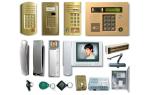 Виды домофонов: как выбрать самый оптимальный вариант