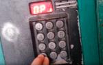 Как открыть домофон Импульс ДС без ключа
