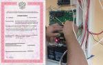 Нужна ли лицензия на монтаж охранной сигнализации?