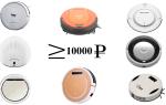 Роботы-пылесосы до 10 тысяч рублей: как выбрать бюджетного помощника для дома