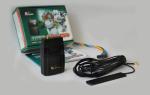 GSM сигнализация Mega SX-150: технические характеристики и преимущества устройства
