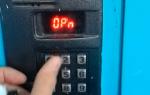 Как открыть без ключа домофон Метаком