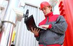 Периодичность и сроки обслуживания пожарной сигнализации