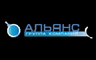 Сайт ооо группа компаний альянс приложение для создания сайтов в интернете