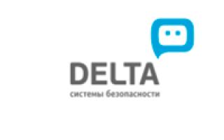 ООО «Дельта»