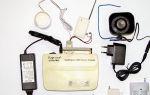 GSM сигнализация для дачи с видеокамерой: обзор некоторых моделей