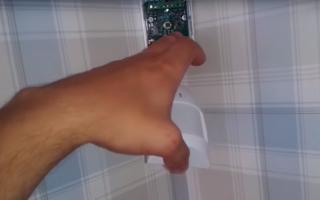 Инструкция по настройке сигнализации и датчиков