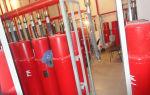 Газовое пожаротушение — эффективное тушение без потери имущества