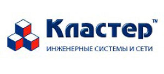 ООО «Кластер Украина» — Системный интегратор Украины, инженерные системы и сети