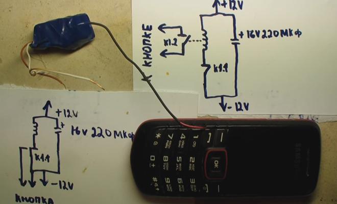 Самодельная gsm сигнализация из мобильника