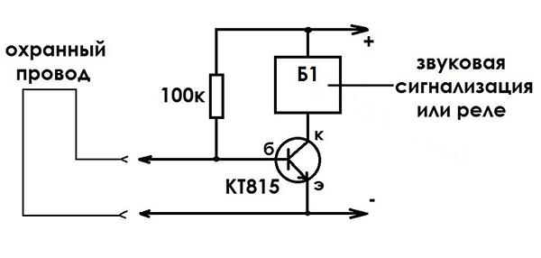 Самая простая схема GSM сигнализации для дома