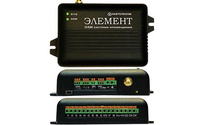 GSM сигнализация Элемент 1120