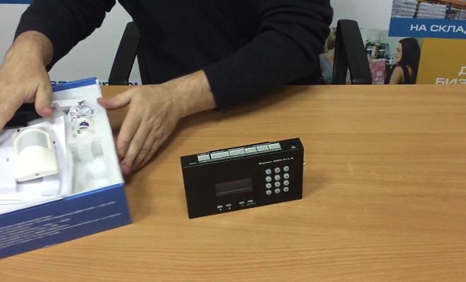 GSM сигнализация Сапсан Про в полном комплекте