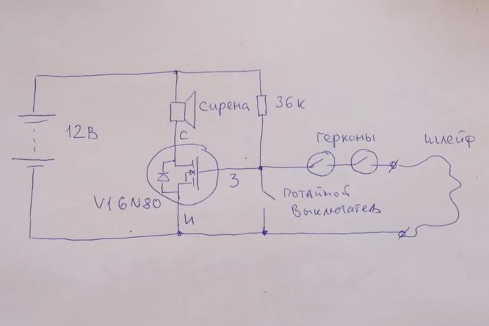 Схема простой сигнализации для дачи и дома