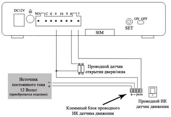 Простая схема подключения проводных датчиков