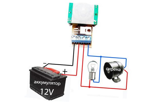 Сигнализация на основе датчика движения с аккумулятором