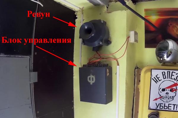 Установленная сигнализация в гараже