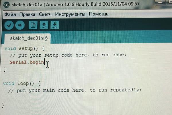 Стандартная IDE для программирования на Ардуино