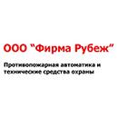 """ООО """"Фирма Рубеж"""""""